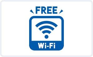 無料LANサービス利用規約