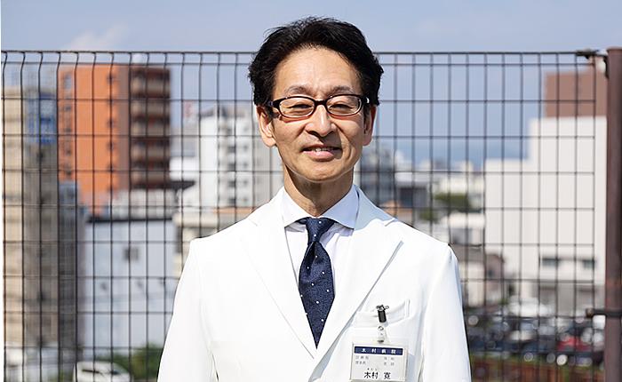 木村 寛先生の写真1
