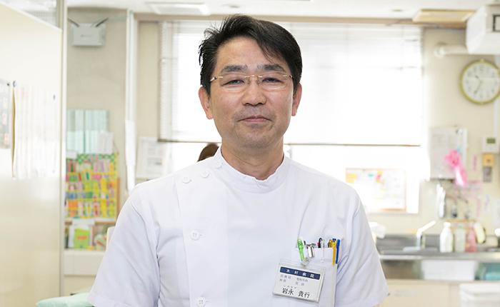 岩永 貴行先生の写真1