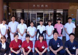 H29年度新入職員紹介(理学療法士、作業療法士、医療事務)