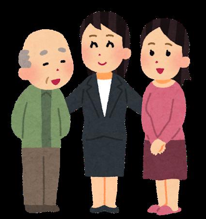高齢社会における木村病院の役割