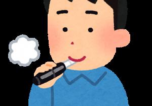 コロナ時代、禁煙外来のススメ!
